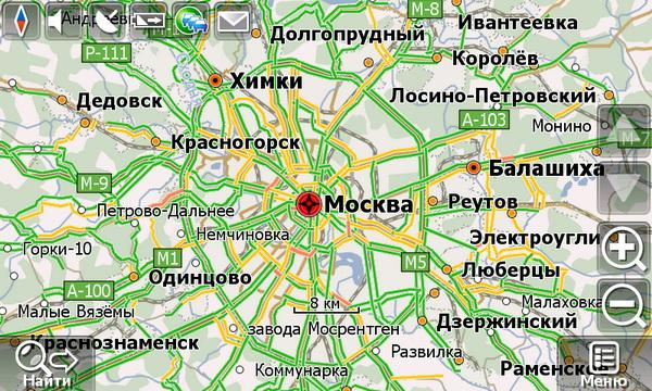 Карта России Навител 5.0.0